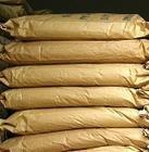 供应过氧化钙  保质保量  现货发售