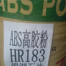 供应用于增韧的韩国锦湖ABS高胶粉图片