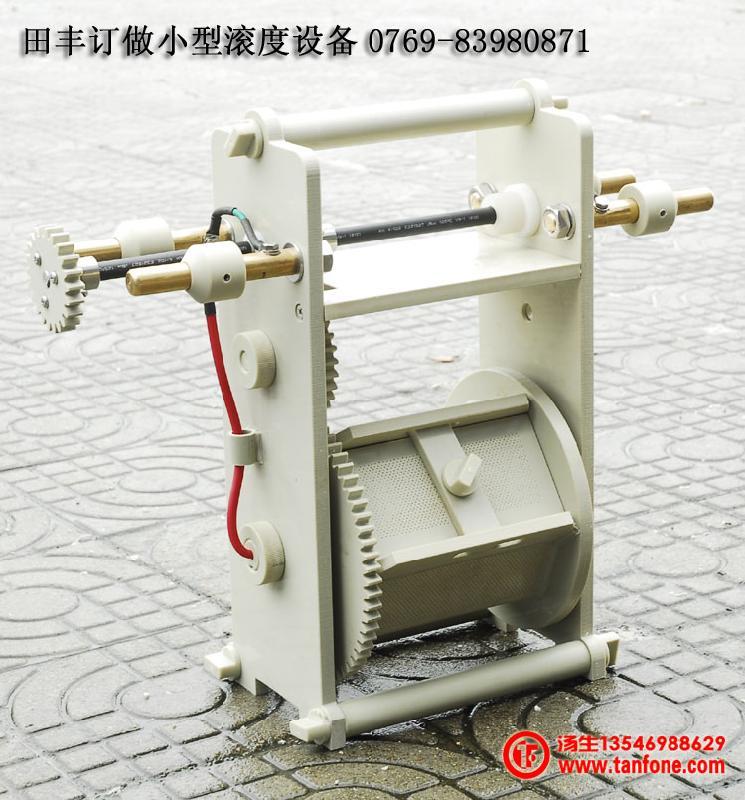 供应小型贵金属滚镀设备 小型滚镀设备 滚镀机