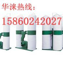 大量供应福建MF9075四桶式布袋集尘机首选漳州华涞1台起批