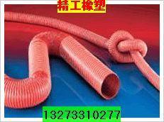 阻燃风管图片/阻燃风管样板图 (2)