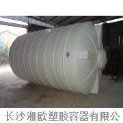 10吨污水处理设备储罐定做图片