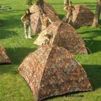 供应合肥广告帐篷/野营旅游帐篷