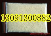 供应离子交换树脂 资质齐全超低价13091300882