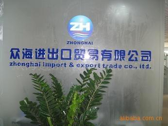 供应频率测量仪表香港进口代理频率测量仪表香港进口代理频率测量