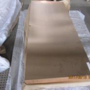 ZHAlD62-4-3-3铝黄铜图片
