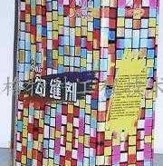 专业销售彩色瓷砖勾缝剂瓷砖粘结剂图片