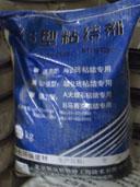 供应陕西西安彩色瓷砖勾缝剂填缝剂 瓷砖粘结剂西安大理石粘结剂