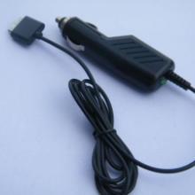 供应PSP-GO车载充电器