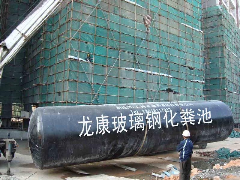 南宁龙康玻璃钢化粪池图集 图