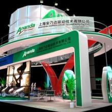 供应2012(西安)国际口腔设备器材博览会
