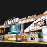 西安大千展览有限公司供应2013年限安防展展台设计搭建