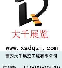 2012第十四届中国西部(西安)起重设备、索具及配套产品展览会起