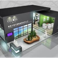 2011中国(西安)国际LED展览会-展台设计搭建 2011中国