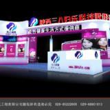 2011第十九届中国国际电子工业暨国防电子博览会-展台设计搭建公