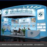 供应2013第七届西安国际汽车用品展展台设计搭建