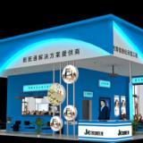 供应2012第七届西安连锁特许暨创业项目博览会