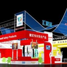 供应2012年第二届中国西安动漫游戏文化