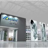 2011第三届中国(西安)糖酒食品交易会2011第三届中国西安糖