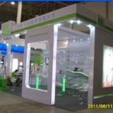 供应国际茶叶紫砂及工艺品展览会