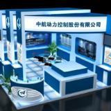 供应第五届陕西旅游商品博览会展会特装设计搭建