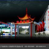 2011第四届陕西节能减排博览会