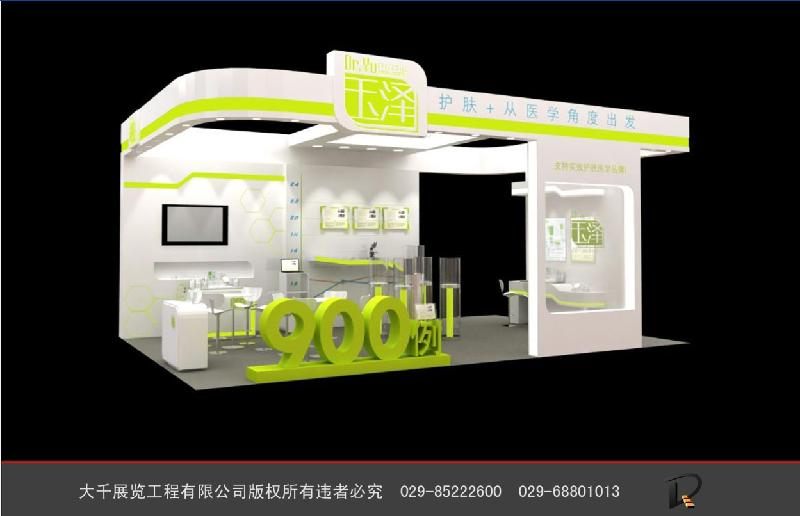 2011第十八届中国杨凌农高会——农业机械 工程机械装备展览交易