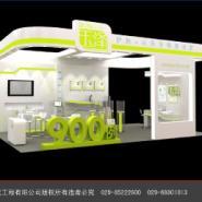 西安广告公司-西安大千展览广告图片