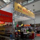 供应2011杨凌展台设计