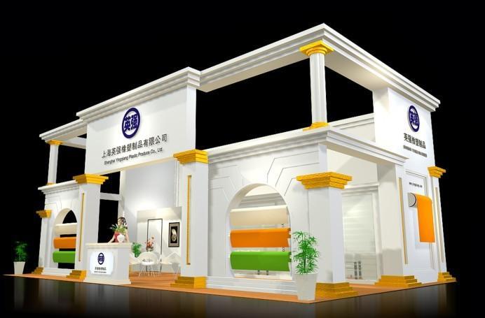 供应2012第四届中国(西安)国际礼品工艺品及家居用品展览会