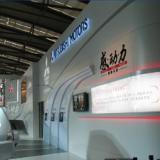 西安大千展览公司供应西安供暖供热展特装设计