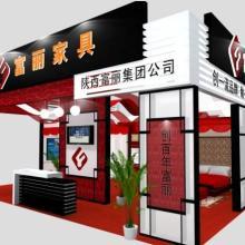 供应2012西部国际新材料金属及复合材