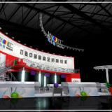 西安大千展览公司供应第十四届酒店用品展展厅设计搭建展台搭建