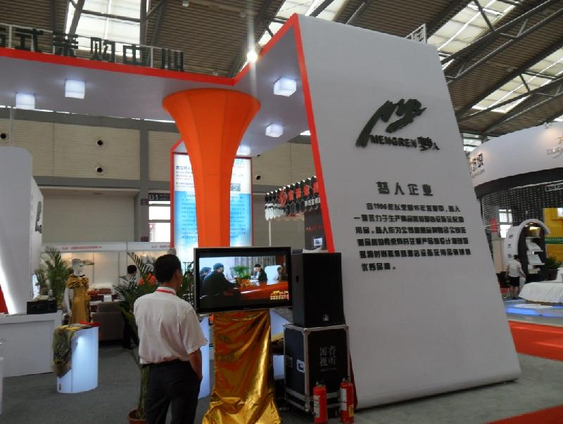 供应2011展厅设计公司