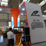 供应2011杨凌弄高会展台设计