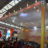 西安展览公司-西安广告公司-展览展示-展位设计-搭建公司-大千