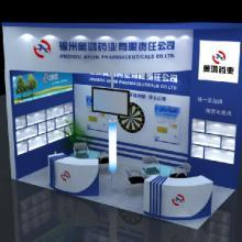 供应2013第四届物料搬运及仓储设备与物流服务展展台设计搭建图片