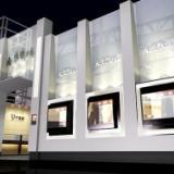 西安大千展览公司供应2013年酒店用品展展览展示西安展台搭建