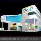 2011秋季西安住宅及建筑科技产业博览会-展台设计搭建