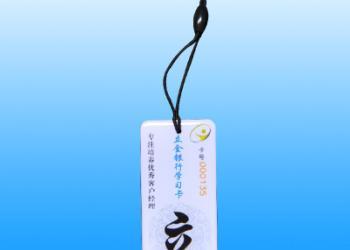 滴胶卡专业制作滴胶卡厂家北京滴胶图片