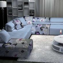 供应提花家具搭配设计