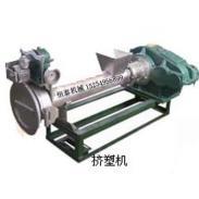 枣庄恒泰生产纸厂下脚料颗粒机子图片