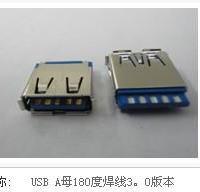 供应USBA母180度焊线