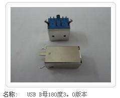 供应USBB母180度