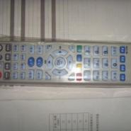 重庆渝北区机顶盒遥控器哪里有卖图片