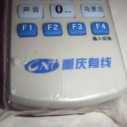 重庆渝中区机顶盒遥控器哪里有卖图片