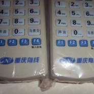 重庆市中区有线机顶盒遥控器销售图片