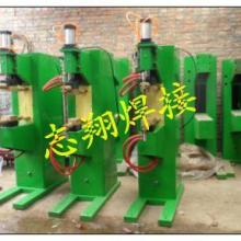 供应点焊机,气动点焊机,移动点焊机,便携点焊机,衡水志翔焊接设备厂图片