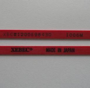 日本瑞必克1004红色纤维油石图片