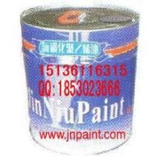 供应氧橡胶漆厂家批发价格